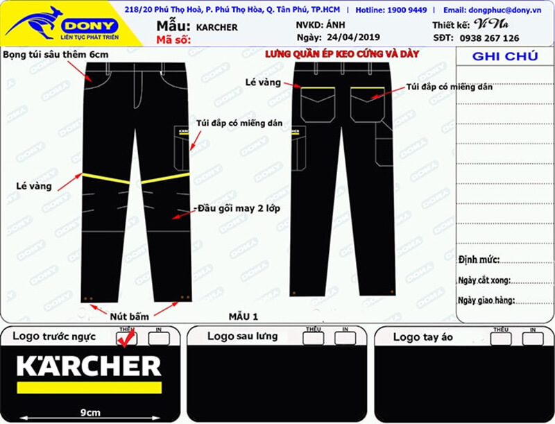 File thiết kế quần Kärcher