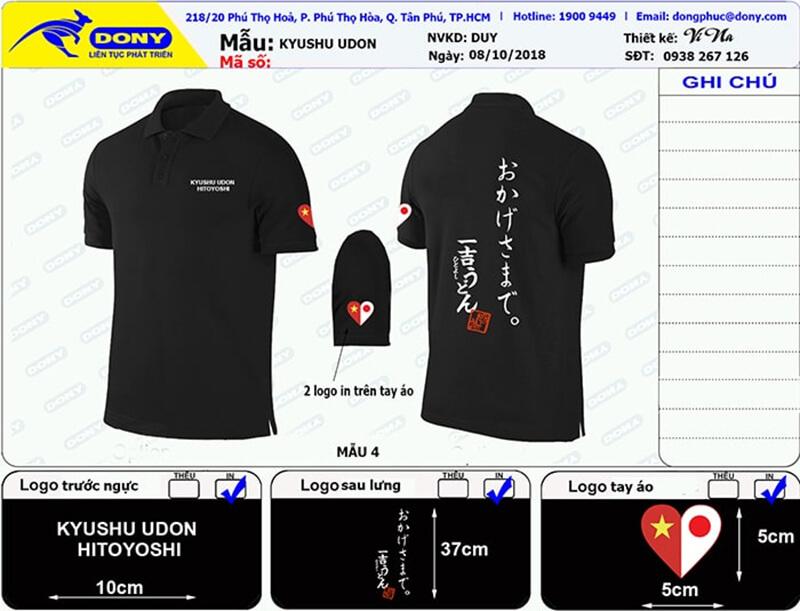 File thiết kế áo Kyushu Udon