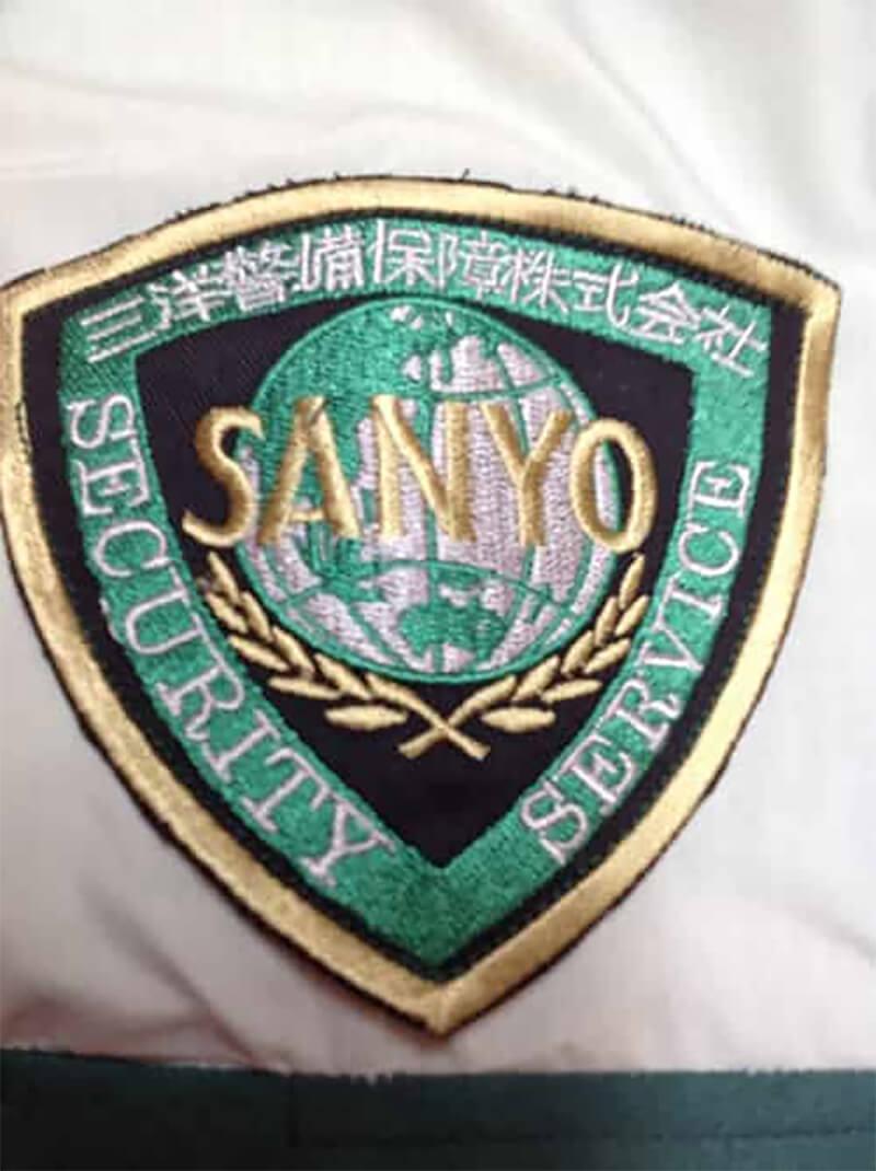 logo nhật ngữ kinh đô