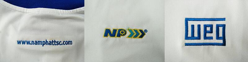 Logo thêu công ty Nam Phát