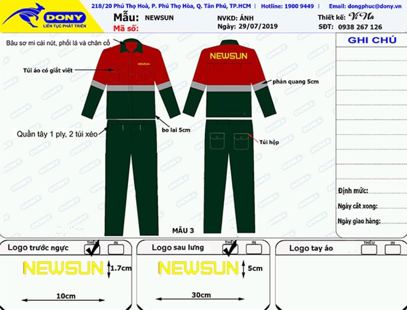 File thiết kế bảo hộ Newsun